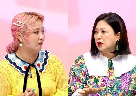 '구해줘 홈즈' 김숙 VS 박나래, 팀장 자존심 건 집 찾기 대결 '용호상박'
