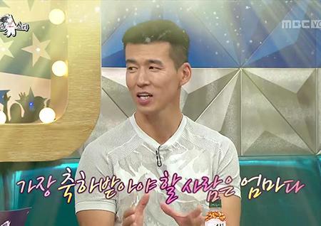 """'라디오스타' 션, 아이들 생일 때 아내 정혜영에 꽃 선물 """"가장 축하받아야 할 사람"""""""
