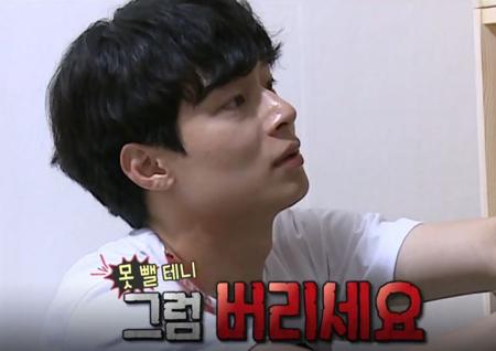 """'나 혼자 산다' 김충재, 옷 정리 비법 공개··· 미련 갖는 기안84 향해 """"버려!"""""""