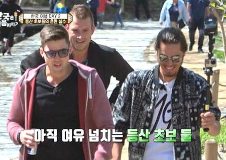 '어서와 한국은' 네덜란드 3인방의 생애 첫 등산, 지리산 정복 나선다