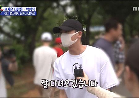'섹션TV 연예통신' 아기 병사 박형식 드디어 '진짜 사나이'로, 수방사 헌병대 지원
