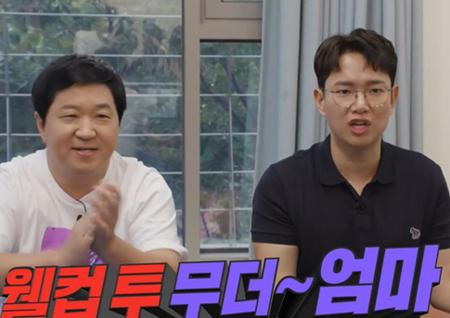 '마리텔V2' 정형돈-장성규, 기상천외한 '현피 대결' 폭소만발