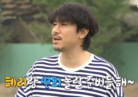 '나 혼자 산다' 이시언, 불꽃 승부욕+정체불명 춤 '눈길'
