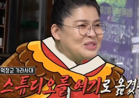 '전참시' 참견인-매니저 총출동..신개념 '삼겹살 참견'부터 번지점프까지 텐션 최고조
