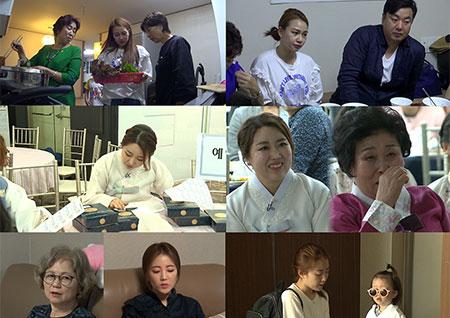 '이상한 나라의 며느리' 새부부 등장!? 김혜지?김나진 아나운서 부부