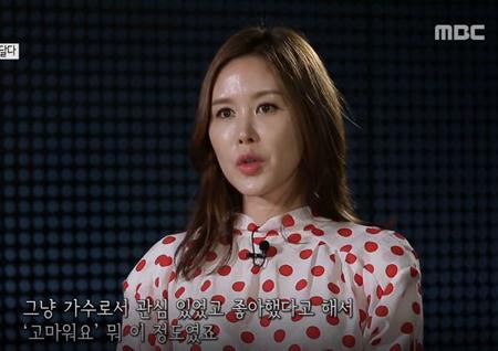 '사람이 좋다' 채리나♥박용근 부부의 알콩달콩 신혼일기