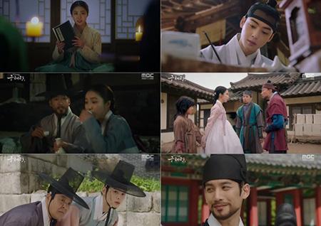 '신입사관 구해령' 신세경-차은우, 강렬한 첫 만남… 시청률 1위