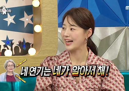 """'라디오스타' 한지혜 """"대선배 김영옥에 대인 공포증 고백... 펑펑 우셨다"""""""