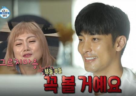 '나 혼자 산다' 사기당한 성훈, '보고픈 박나래' 뜻의 전말 공개