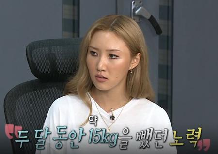 """'나 혼자 산다' 화사, 데뷔 위해 15kg 감량! 최수정, """"마마무 무대 보고 울었다"""""""
