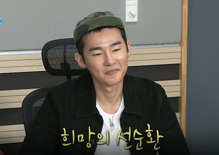 """'나 혼자 산다' 허지웅, 김우빈 연락 온 사연 공개 """"경험자 응원 큰 도움이 돼"""""""