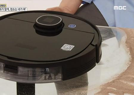 로봇 청소기, 흡입력 실험!