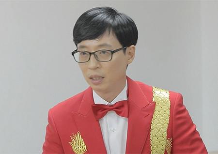 '놀면 뭐하니?-뽕포유' 트로트 대가 3인방, 유재석 '붉은 슈트+금룡' 찰떡 무대 의상에 '감탄'