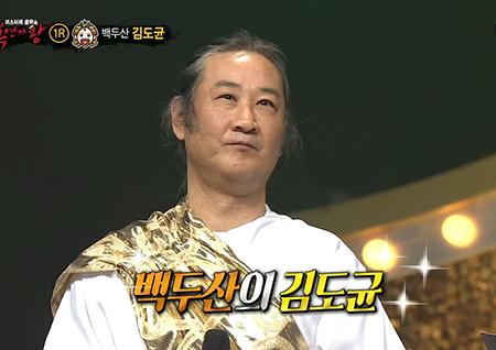 """'복면가왕' '제우스'는 백두산 기타리스트 김도균 """"뮤지션의 모습 보이려 나왔다"""""""