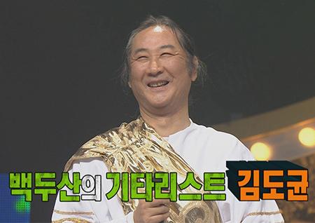 '복면가왕' NCT 태일-이채영-김강현-김도균, 정체 공개! 최고 시청률 10.1%