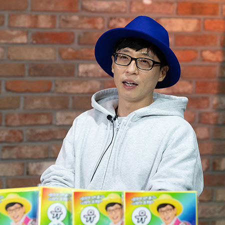 [B하인드] 신인 트로트 가수 유산슬, 돌발 온라인 팬미팅 현장 1탄