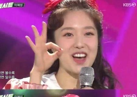 """'전현무♥' 이혜성, '엑시트'로 음치탈출…홍진영 """"'엄지 척' 성장"""""""