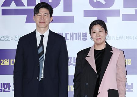 [포토] 김무열-라미란, 믿고 보는 두 배우