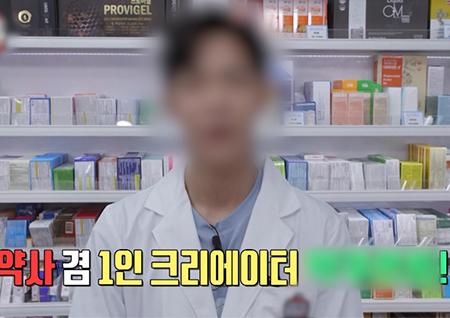 '실화탐사대' '성병 논란' 유명 약사 유튜버, 근황·심경 최초 공개