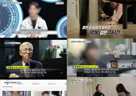 """'실화탐사대' 약사 유튜버의 두 얼굴, """"조용히 지나갈거예요"""" 심경 최초 공개"""