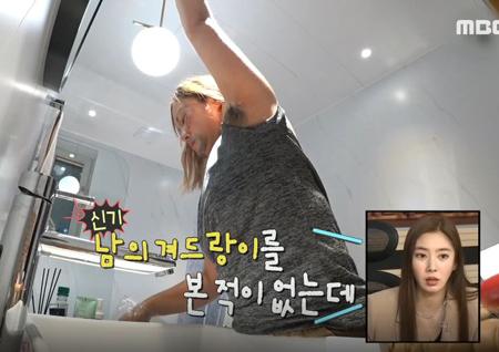 """'나 혼자 산다' 박나래, '겨털' 제거 영상 시선강탈 """"진짜 프로다"""""""