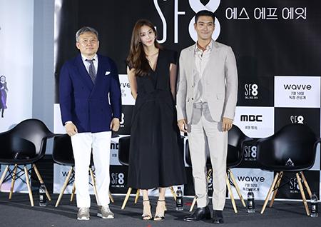 [포토] 오기환 감독-유이-최시원, SF8 '증강콩깍지'의 얼굴들