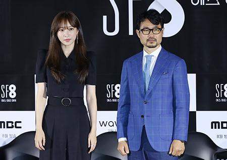 [포토] 안희연-장철수 감독, SF8 '하얀 까마귀'의 배우와 감독