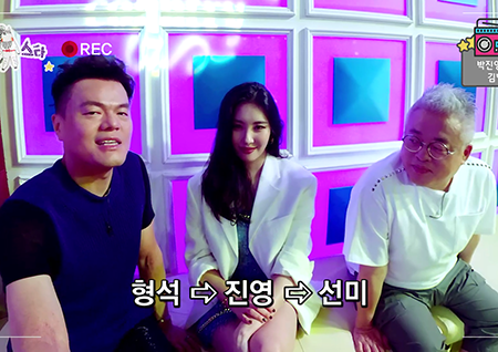 """'라디오스타' 박진영, """"27년 만에 처음으로 방송이 떨려"""" 고백 [셀프캠]"""