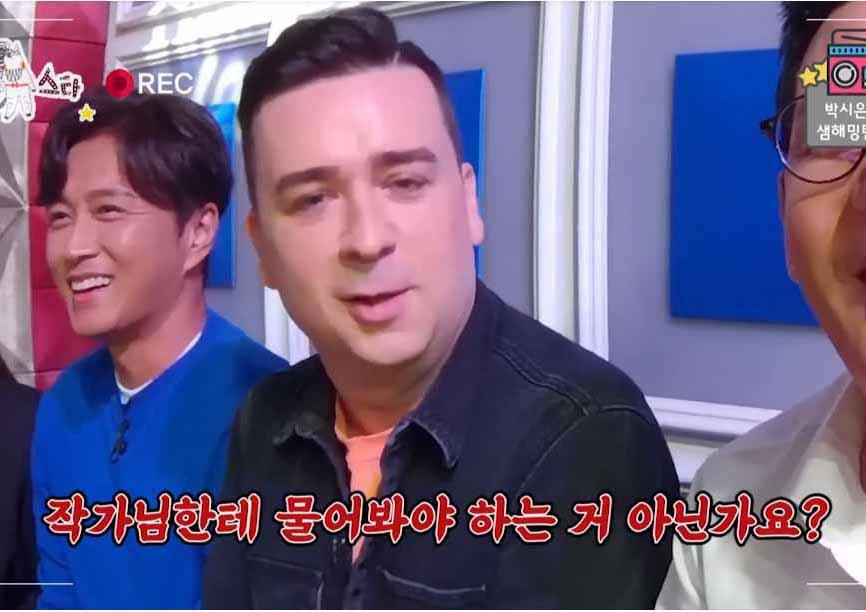 """샘 해밍턴 """"'라디오스타' 5주만에 출연, 그래도 긴장된다"""" [셀프캠]"""