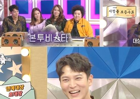 '라디오스타' 주원·아이비→박준면·최정원, 끼쟁이 4인의 막강입담
