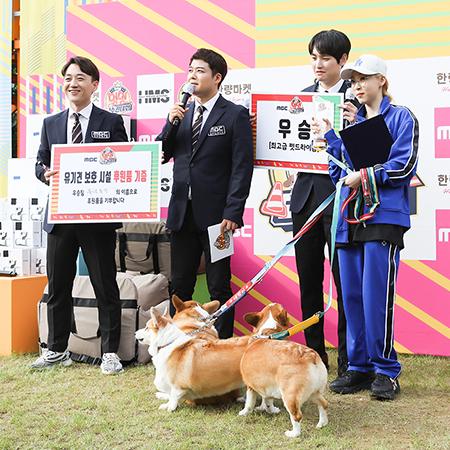 [단독포토] '아멍대' 아이돌 멍멍 선수권 대회 수상의 주인공은?