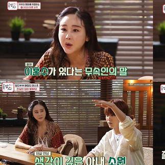 [TV톡] '밥은 먹고 다니냐' 국민엄마 김수미 → 눈물 착즙 ...