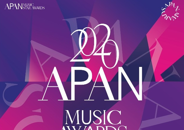BTS·임영웅·강다니엘 … '2020 APAN MUSIC AWARDS' 'TOP 10' 선정