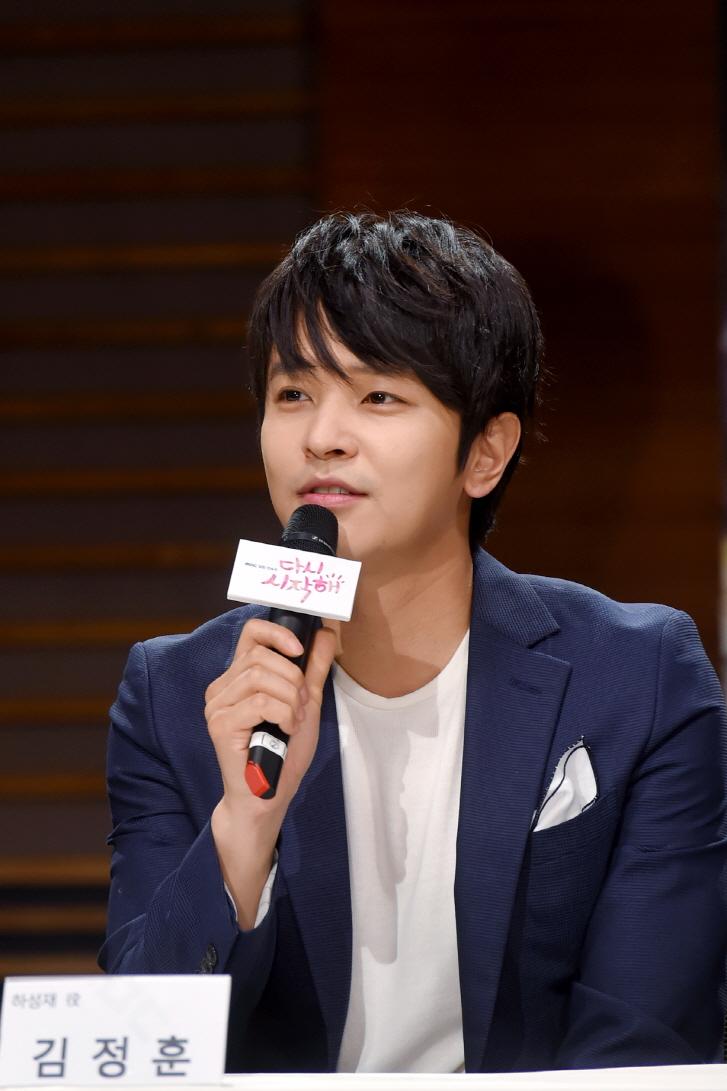 Kim Jeong Hoon en el nuevo drama coreano 다시 시작해 / Start Again/ EMPEZAR OTRA VEZ 2c900720-0011-4085-b85c-2028a347fd0b