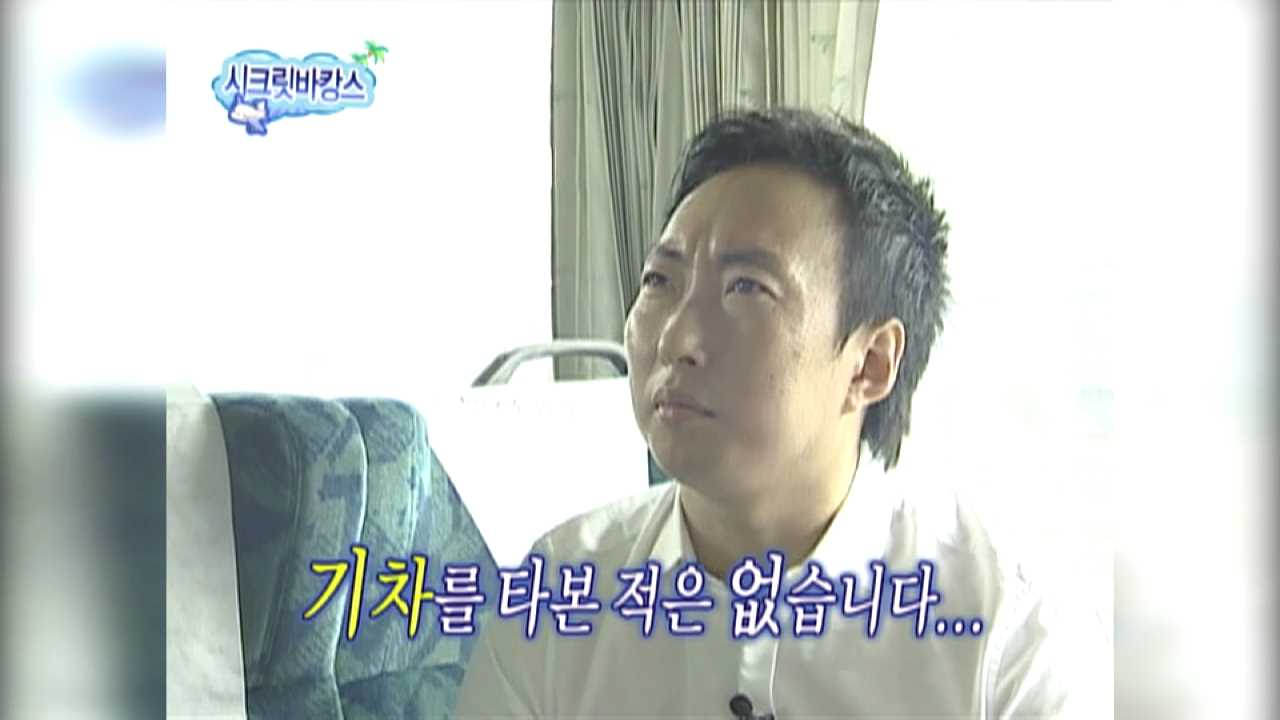This game is a hit~! Park Myung Soo who suggested the vacances game BEST3 [Special Video]