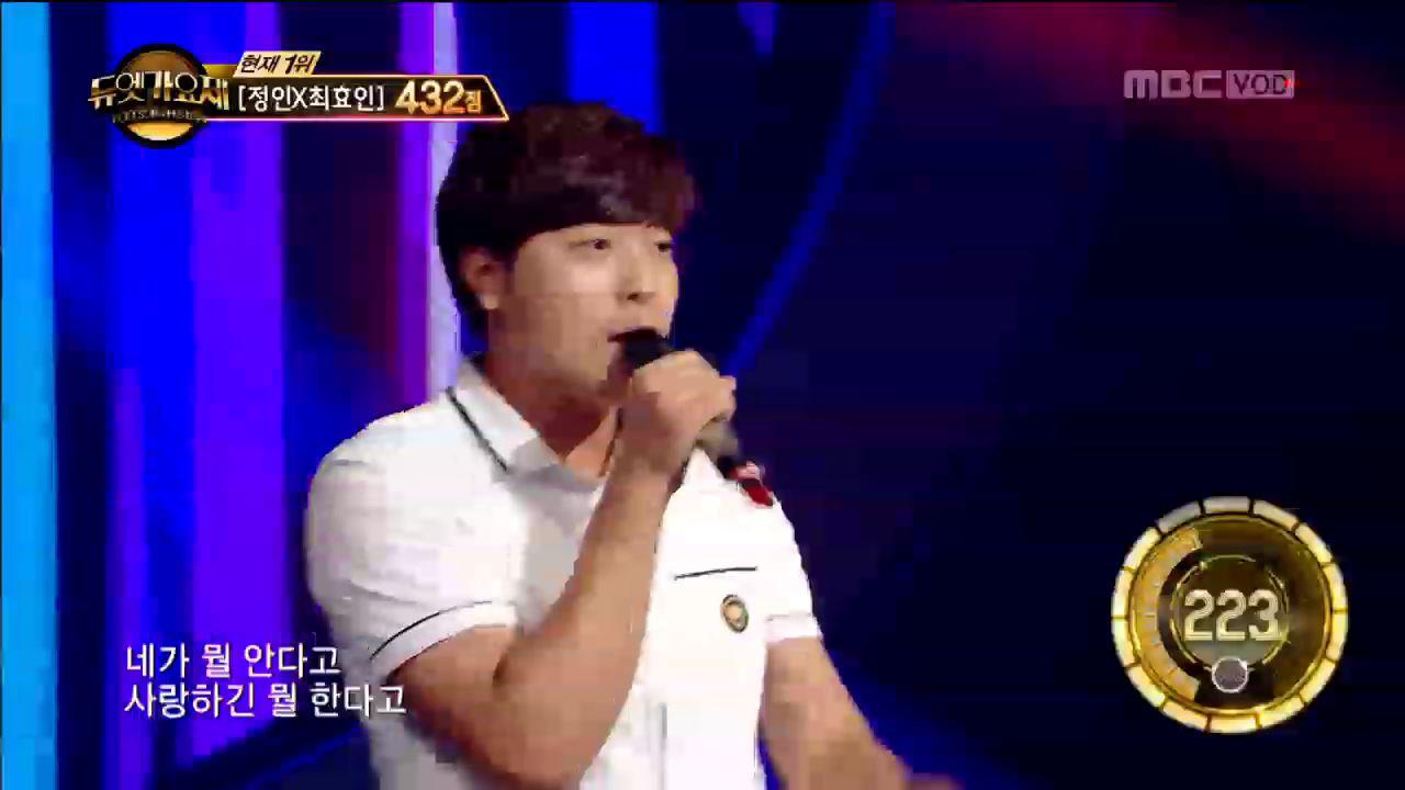 """""""긴 생머리 그녀가?"""" 록의 전설 김경호 '손대지 마' 이미지-2"""