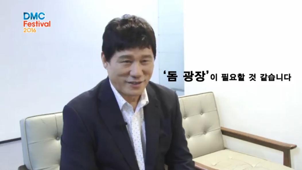 """[영상] 허구연식 〈DMC 페스티벌〉 홍보? """"즈응말로 축제 재미쓰요"""" 이미지-3"""