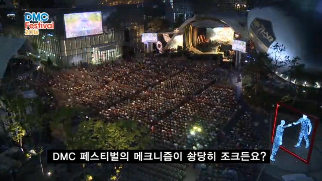 """[영상] 허구연식 〈DMC 페스티벌〉 홍보? """"즈응말로 축제 재미쓰요"""" 이미지-2"""