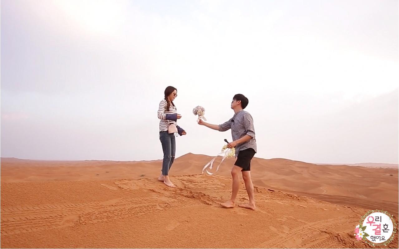 <우리 결혼했어요> 에릭남♡솔라, 사막에서 찍는 두번째 웨딩화보 이미지-3