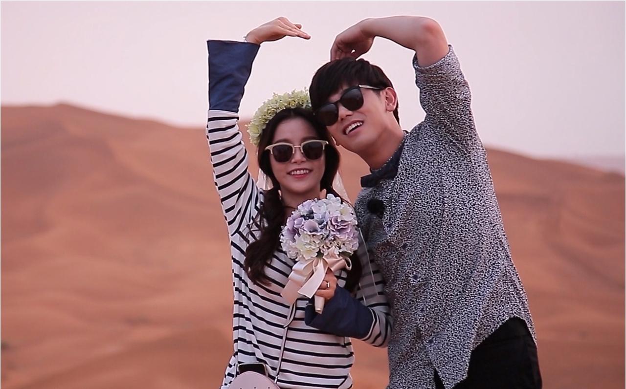<우리 결혼했어요> 에릭남♡솔라, 사막에서 찍는 두번째 웨딩화보 이미지-1