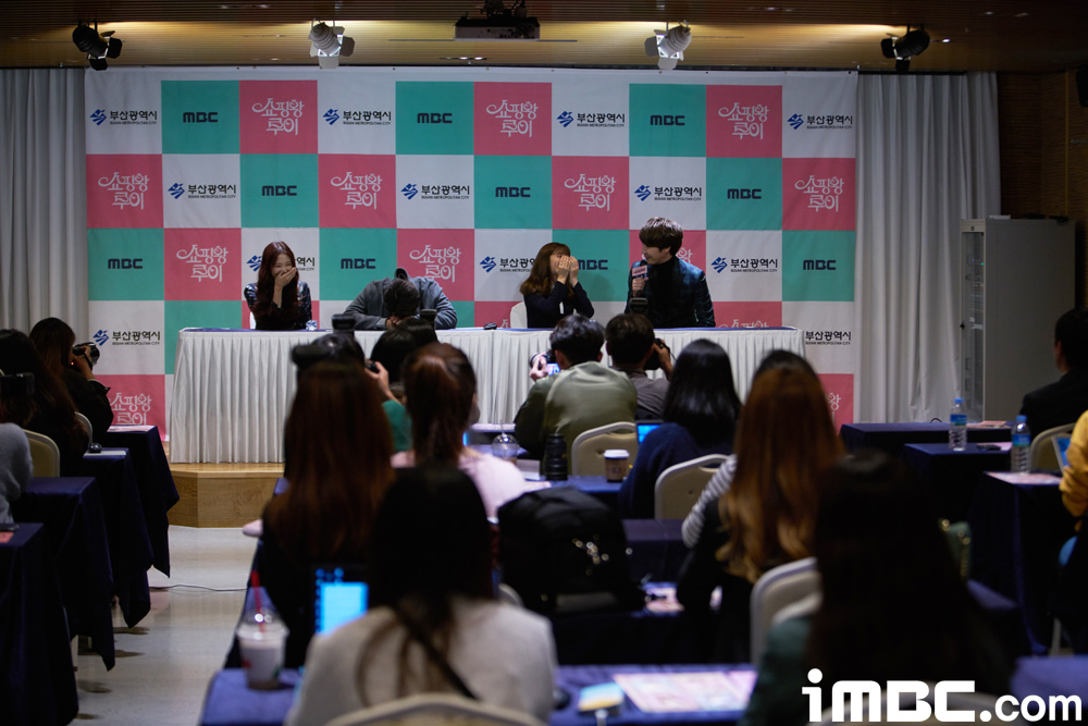 [비하인드] <쇼핑왕 루이> 부산 기자간담회에서는 무슨 일이?