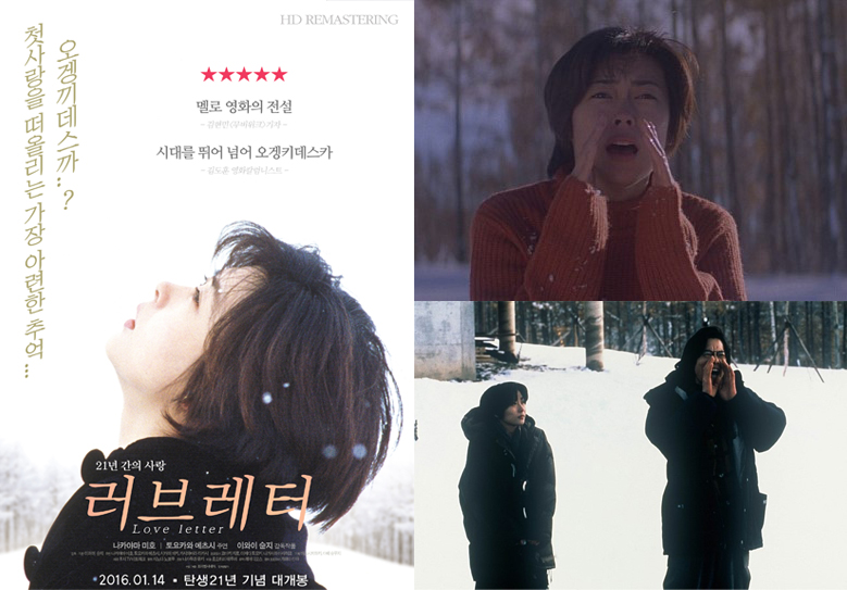 [첫눈특집] 하늘에서 눈이 와! 그래서 생각나는 영화들