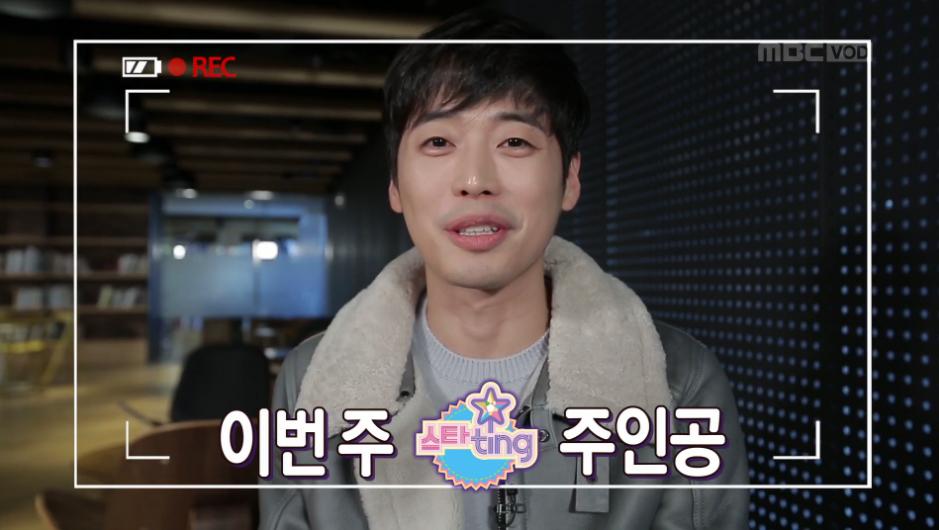 [스타팅] 김재원의 '살인미소'는 앞으로도 계속 된다! <섹션TV 연예통신>