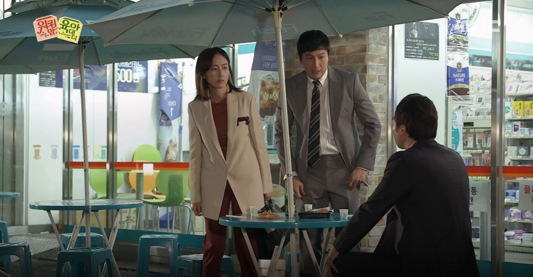 """""""여직원이 화풀이 대상이야?"""" 홍은희, 김용운에게 사과받고 '씁쓸'"""