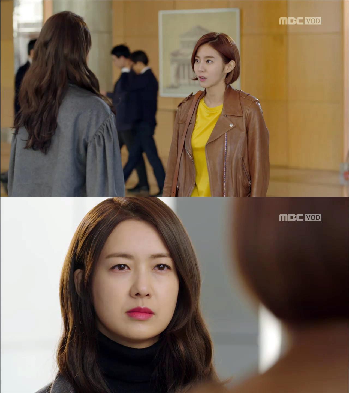 Night light korean drama synopsis - The Encounter Of Yi Kyung And Se Jin Photo Mbc Night Light Drama