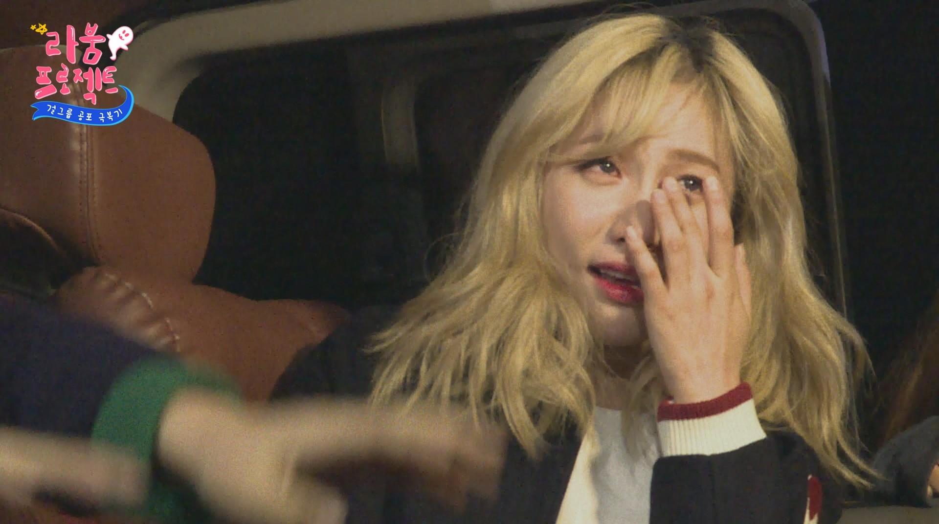 <라붐 프로젝트> 라붐 소연-지엔, 공포 미션 수행 중 결국 '눈물'