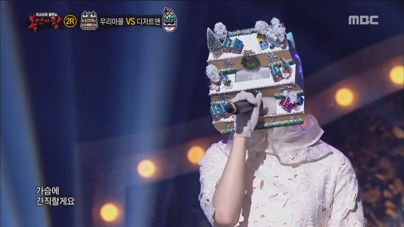 """'우리마을'은 I.O.I·우주소녀 연정이었다 """"제 생애 첫 솔로무대"""""""