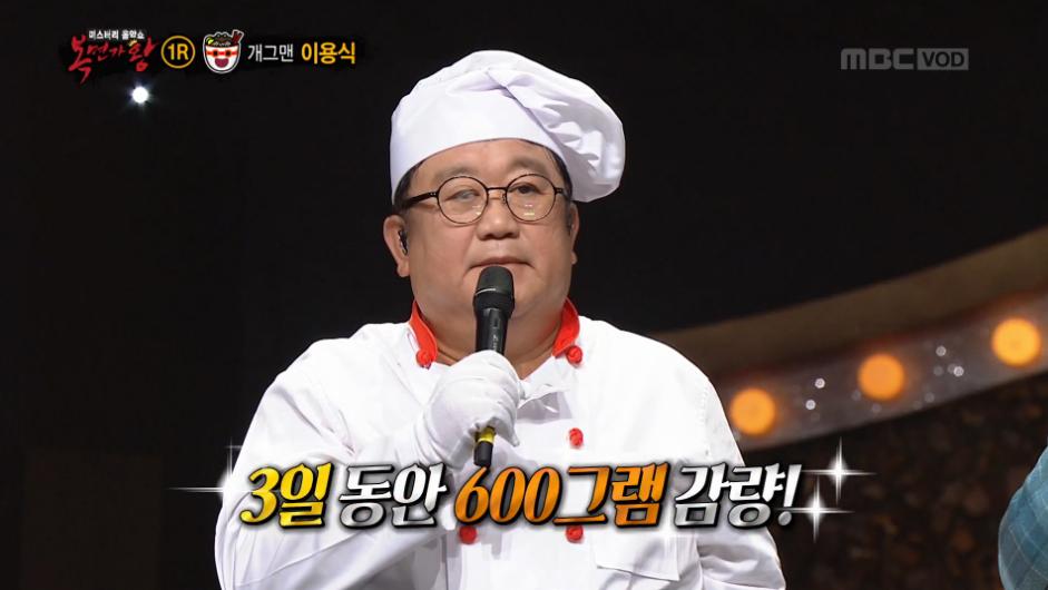 [편견打파] '흥부자' 박혜수 부터 '보컬리스트' 천둥까지! '스타의 재발견' <복면가왕>