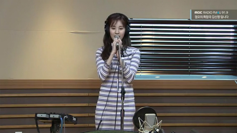 <정오의 희망곡> 소녀시대 서현의 '마법'같은 라이브