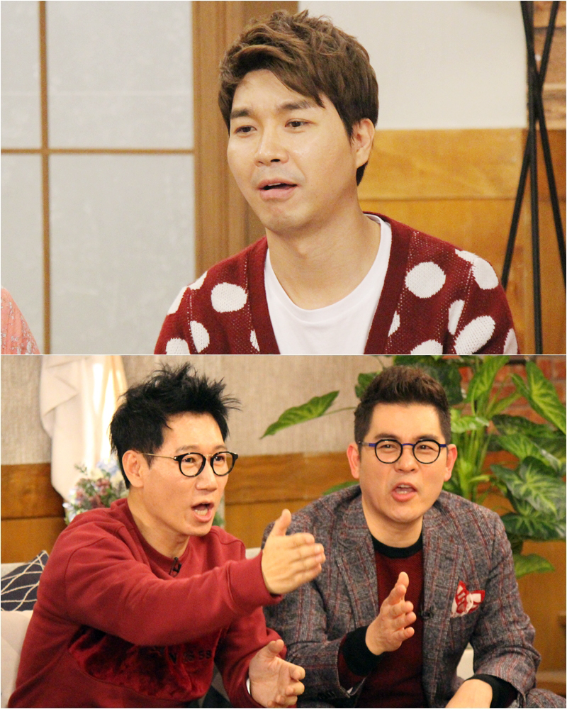 <해피투게더3> 김용만 '냉정한 발언'에 박수홍 충격의 도가니!